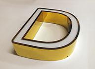 Наружная реклама - буквы из металла