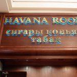 Буквы из стали - Гавана Рум